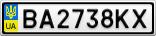 Номерной знак - BA2738KX