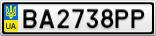 Номерной знак - BA2738PP