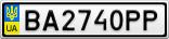 Номерной знак - BA2740PP