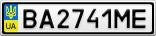 Номерной знак - BA2741ME