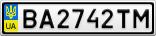 Номерной знак - BA2742TM