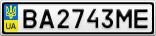 Номерной знак - BA2743ME