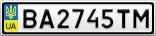 Номерной знак - BA2745TM