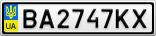 Номерной знак - BA2747KX