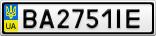 Номерной знак - BA2751IE