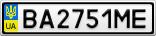 Номерной знак - BA2751ME