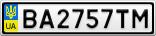 Номерной знак - BA2757TM
