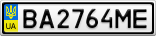 Номерной знак - BA2764ME