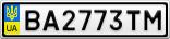 Номерной знак - BA2773TM