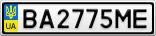 Номерной знак - BA2775ME