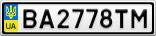 Номерной знак - BA2778TM