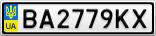 Номерной знак - BA2779KX