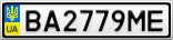 Номерной знак - BA2779ME