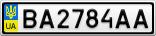 Номерной знак - BA2784AA