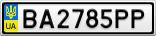 Номерной знак - BA2785PP