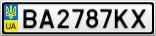 Номерной знак - BA2787KX