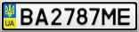 Номерной знак - BA2787ME