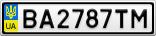 Номерной знак - BA2787TM