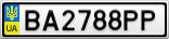 Номерной знак - BA2788PP