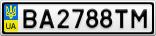 Номерной знак - BA2788TM