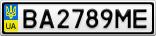 Номерной знак - BA2789ME