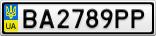 Номерной знак - BA2789PP