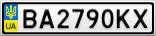 Номерной знак - BA2790KX