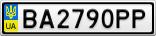 Номерной знак - BA2790PP