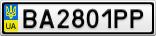 Номерной знак - BA2801PP