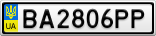 Номерной знак - BA2806PP