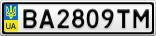 Номерной знак - BA2809TM