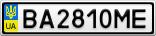 Номерной знак - BA2810ME