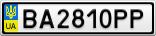 Номерной знак - BA2810PP