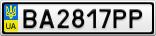 Номерной знак - BA2817PP