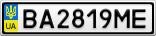Номерной знак - BA2819ME