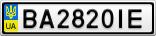 Номерной знак - BA2820IE