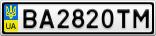 Номерной знак - BA2820TM