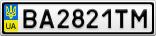 Номерной знак - BA2821TM