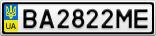 Номерной знак - BA2822ME