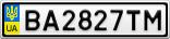 Номерной знак - BA2827TM