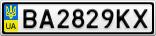 Номерной знак - BA2829KX