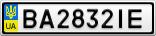 Номерной знак - BA2832IE