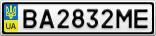 Номерной знак - BA2832ME