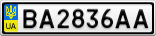 Номерной знак - BA2836AA