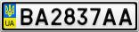 Номерной знак - BA2837AA