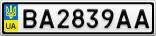 Номерной знак - BA2839AA