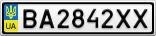 Номерной знак - BA2842XX