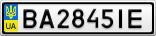Номерной знак - BA2845IE