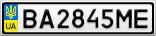 Номерной знак - BA2845ME