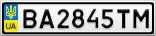 Номерной знак - BA2845TM